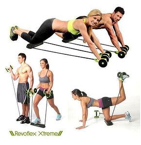 Тренажер для занятий спортом для пресса, рук, ягодиц и спины Revoflex Xtreme 6 уровней тренировки