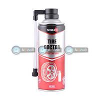 Герметик для шин авто и велосипеда Nowax Tire Doctor 450 ml (NX45017)
