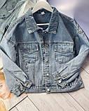 Стильная джинсовая куртка женская, фото 4