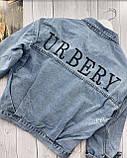 Стильная джинсовая куртка женская, фото 5
