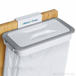 Держатель для мусорных пакетов навесной на кухню домой в офис и ванную до 5 кг Attach-A-Trash