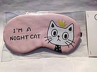 Розовая маска для сна днём котик с короной