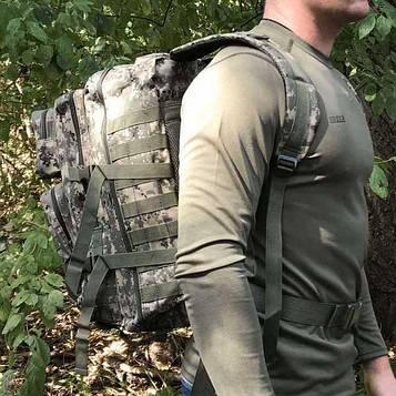 Тактический рюкзак SHTURMOVIK-UA 50L MM-14