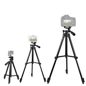 Штатив трипод для камеры и телефона смартфона и фотоаппарата Unitoptec раскладной с чехлом (35-102 см)