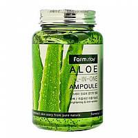 FarmStay Aloe All In One Ampoule Сыворотка с экстрактом алоэ, 250 мл