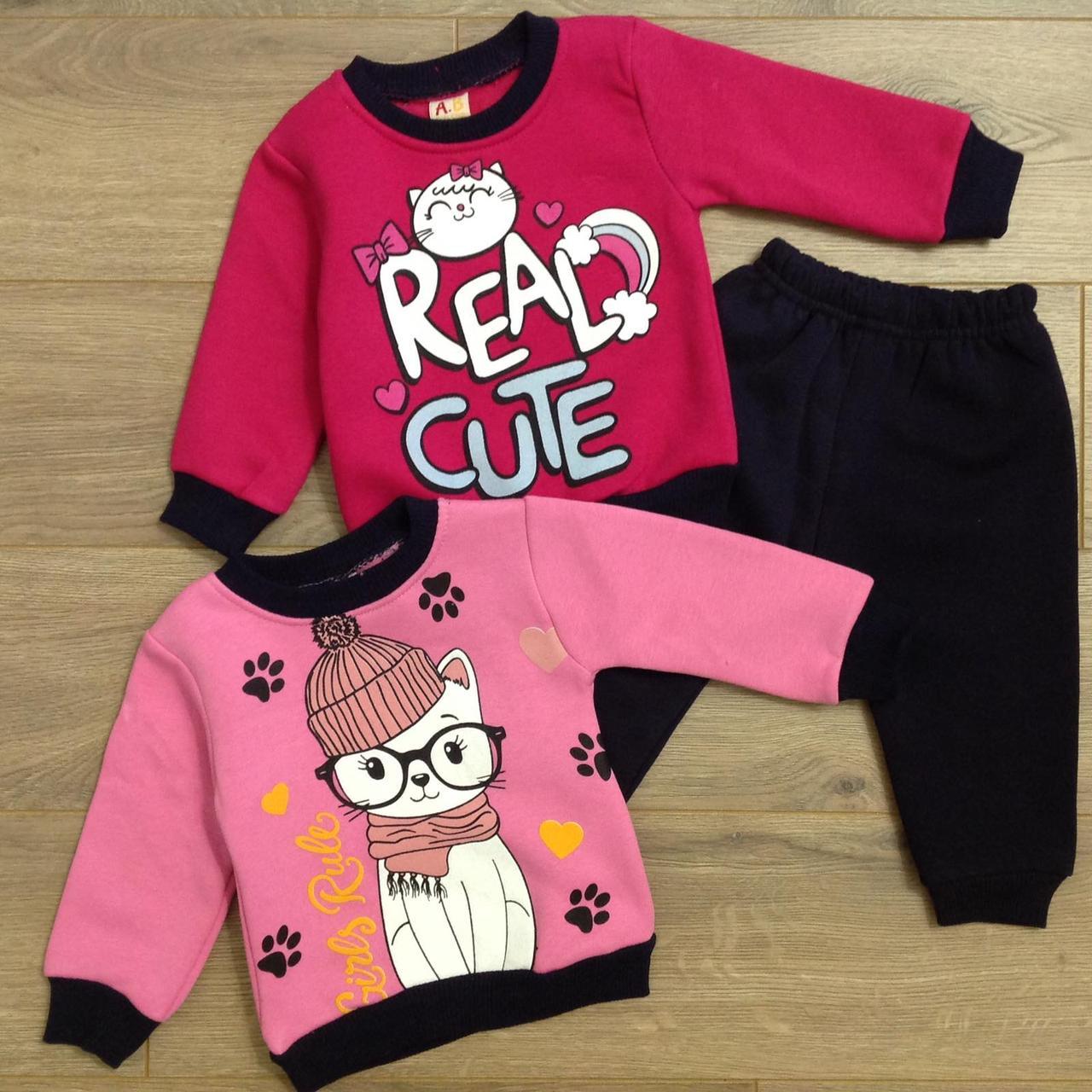 Детский теплы костюм для девочки р. 1-3 лет