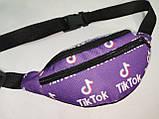 Сумка на пояс Tik Tok Ткань Принт спортивные барсетки сумка только опт, фото 2