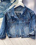 Стильная джинсовая куртка женская, фото 3