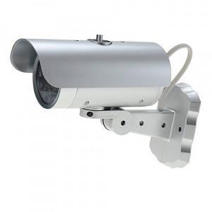 Муляж камери відеоспостереження з датчиком руху камера UKC 1900 з підсвічуванням як при запису