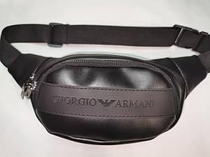 Новый стиль сумка на пояс GIORGIO ARMANI искусств кожа Унисекс женский и мужские пояс Бананка только оптом