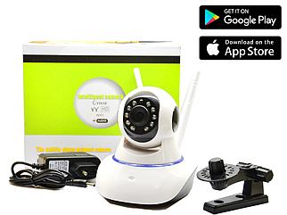 IP онлайн смарт камера SmartCam для видео наблюдения к телефону через Wi-Fi для смартфона со звуком Поворотная