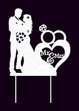 Топпер Mr&Mrs свадебная пара силуэт, Свадебные силуэты на торт, Топперы на свадьбу ОПТ/Розница
