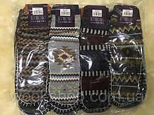 Носки-тапочки мужские