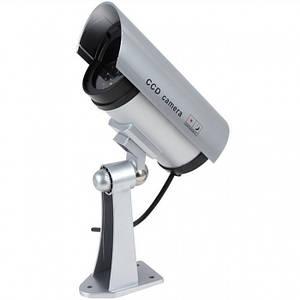 Камера видеонаблюдения обманка муляж DUMMY + наклейка белый (44338)