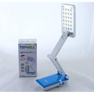 Настольная аккумуляторная лампа-трансформер TopWell 1018 белый (45953)