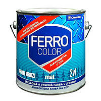 Фарба Ferro-Color-2,5л