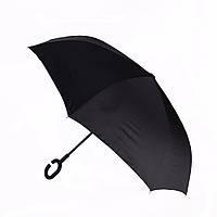 Ветрозащитный зонт Up-Brella антизонт Зонт обратного сложения черный
