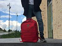 Мужской практичный рюкзак красный
