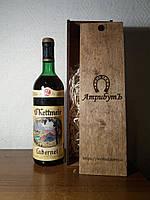 Вино 1971 года Cabernet Италия