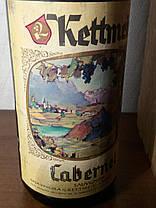 Вино 1971 года Kettmier Cabernet  Италия винтаж, фото 3
