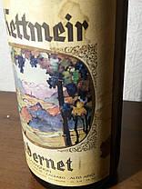 Вино 1971 года Kettmier Cabernet  Италия винтаж, фото 2
