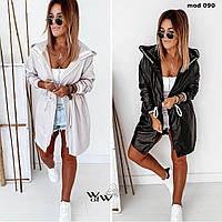 Женская стильная куртка ветровка плащ с капюшоном плащовка монклер в цветах модная стильная спортивного плана