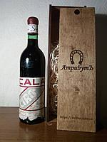 Вино 1971 года Scala Ciro Италия