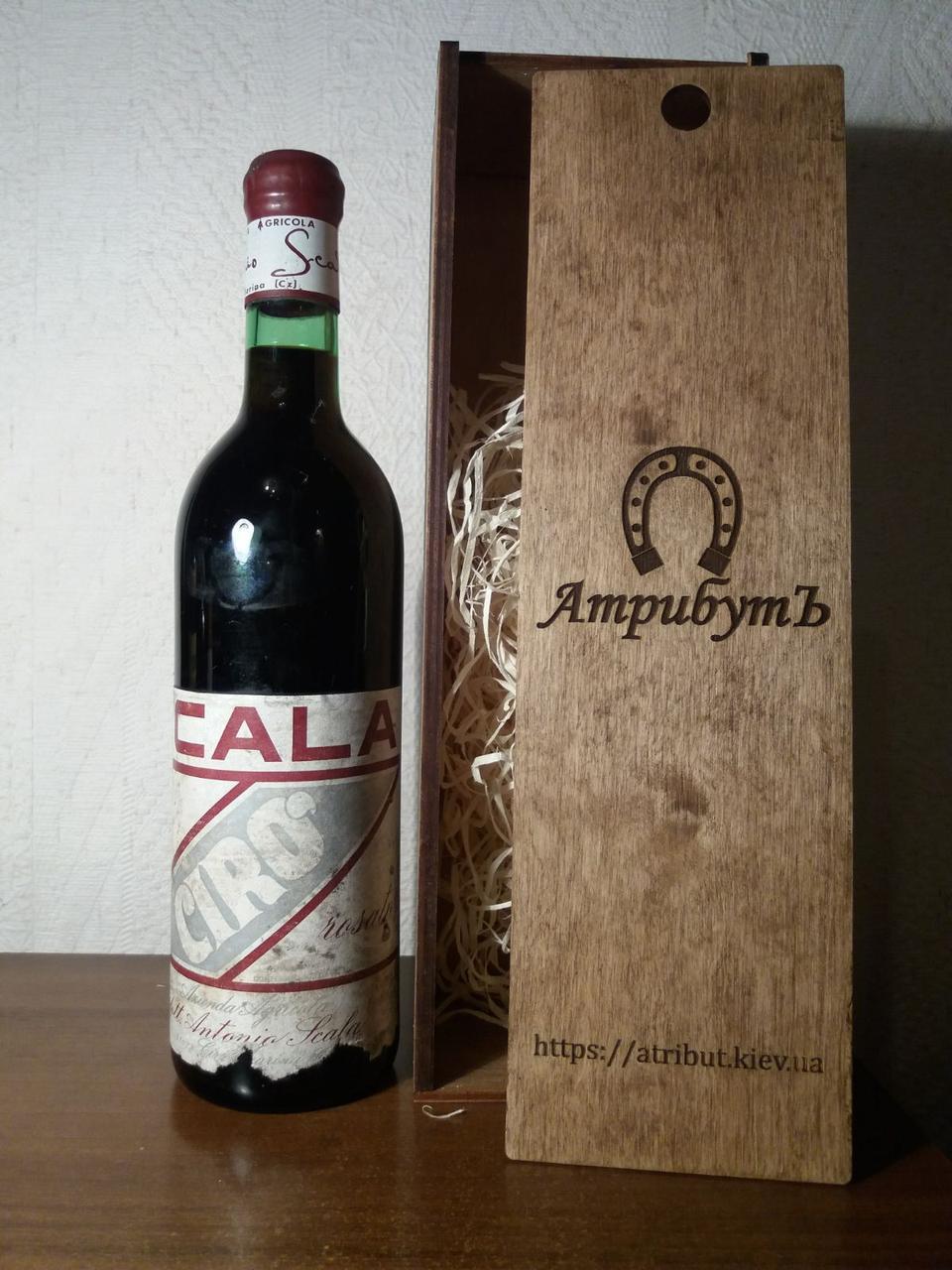 Вино 1971 года Scala Ciro  Италия винтаж