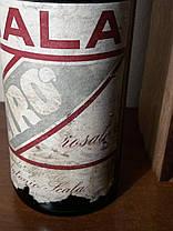 Вино 1971 года Scala Ciro  Италия винтаж, фото 3