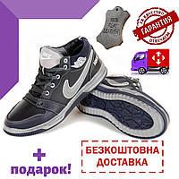 Кросівки дитячі найк сині шкіряні на хлопчика найк Nike(репліка)