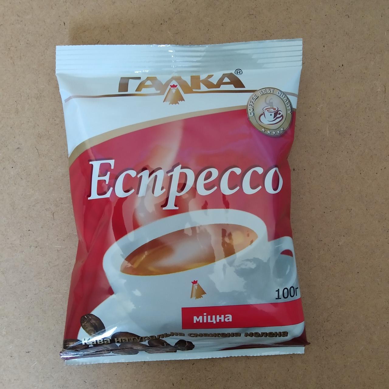 Кава мелена Галка Еспресо, 100г