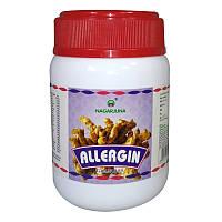 Аллерджін Нагарджуна 100 г, Allergin Granules, Nagarjuna Ayurveda, Аллергин, Аюрведа Здесь