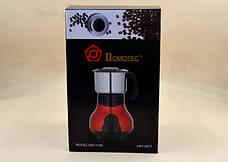Кофемолка Domotec MS-1108 | Измельчитель с нержавейки 250Вт, фото 3