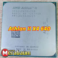 Процессор AMD Athlon II X4 640 AM3/AM3+ - ADX640WFK42GM + термопаста