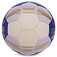 Мяч для гандбола MOLTEN размер 1, синий, фото 2