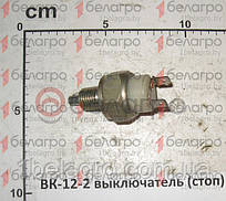 ВК-12-2 выключатель