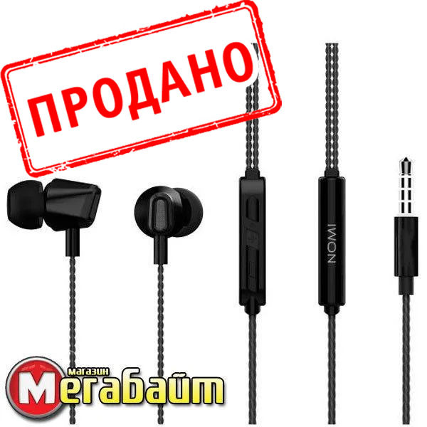 Гарнитура Nomi NHS-125 Black/Red/Silver