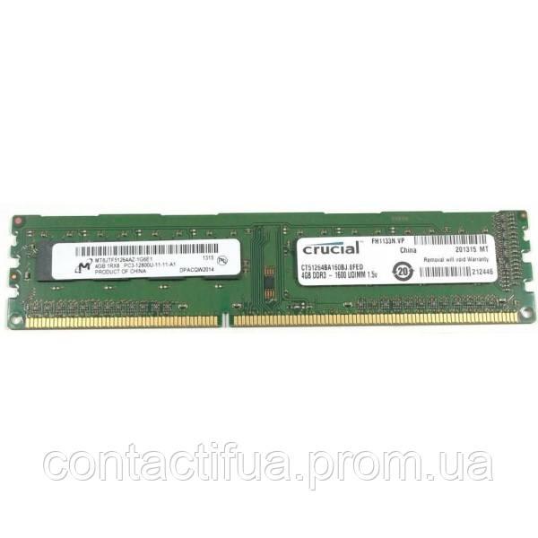Оперативна пам'ять Micron DDR3 4Gb 1600MHz PC3 12800 (MT8JTF51264AZ-1G