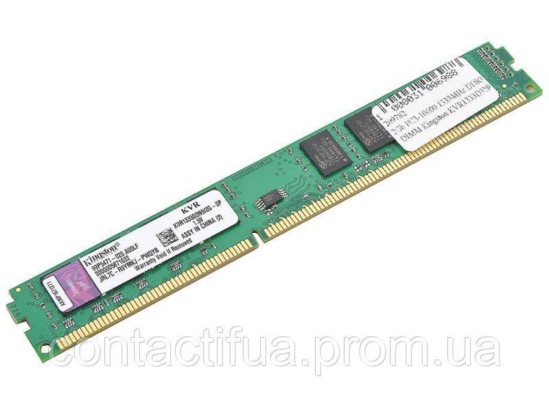 Оперативна пам'ять Kingston DDR3 8Gb Low Profile 1333MHz PC3-10600 (KV