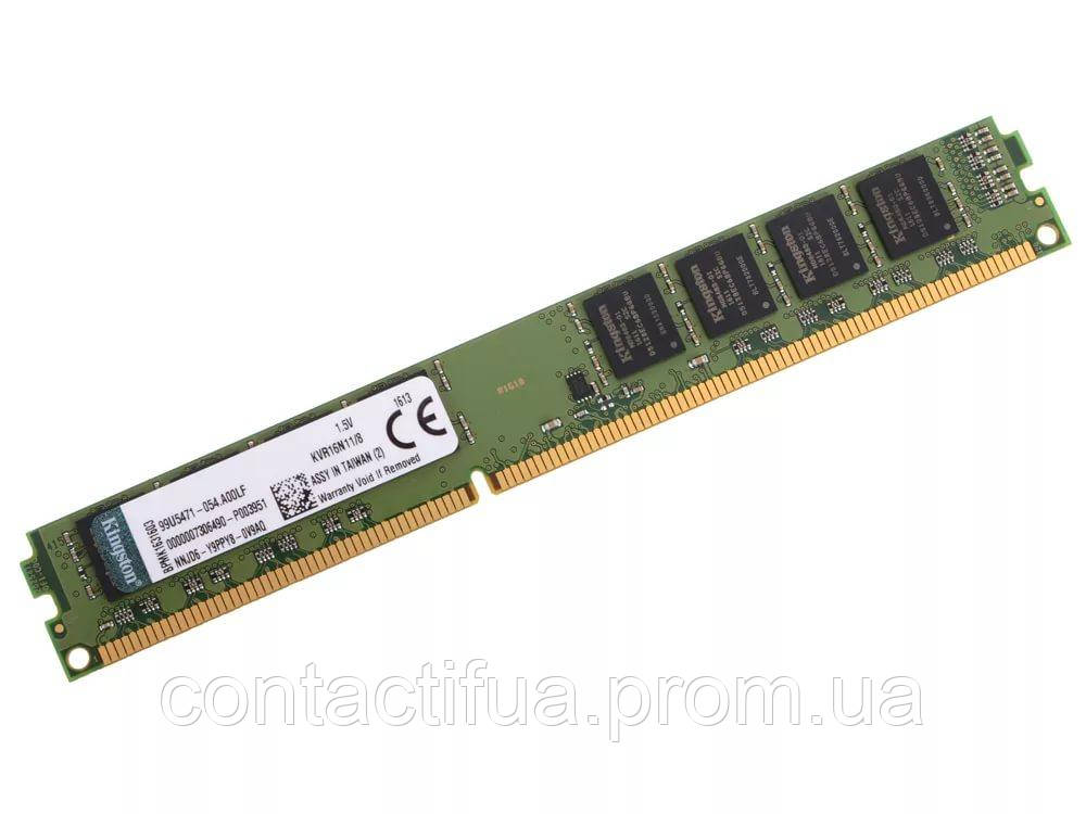 Оперативна пам'ять Kingston DDR3 8Gb Low Profile 1600MHz PC3-12800 (KV