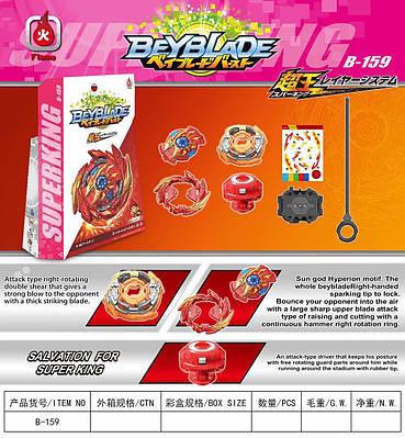 Beyblade В-159 Burst Super Hyperion