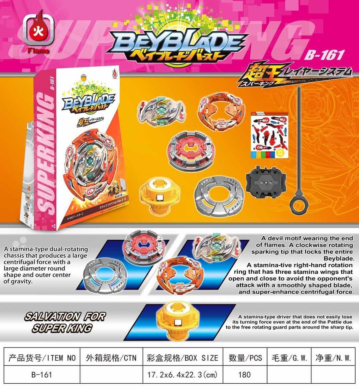 Beyblade B-161 Burst Glide Ragnaruk Wheel Revolve