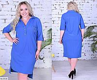 Строгое Платье-рубашка больших размеров голубое SKL11-259267