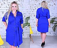 Строгое Платье-рубашка больших размеров цвет электрик SKL11-259271