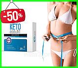 Keto Eat & Fit BHB - Комплекс для похудения на основе кетогенной диеты (Кето Ит Энд Фит), фото 3