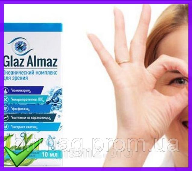Glaz Almaz - Океанический комплекс для зрения - капли (Глаз Алмаз)