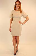 Платье нарядное деловое бежевое, фото 1