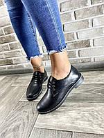 Туфли кожаные на низком ходу
