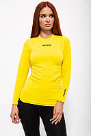 Рашгард женский 117R076 цвет Желтый
