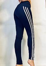 Жіночі спортивні лосини (легінси) №50 синій БАТАЛ, фото 2